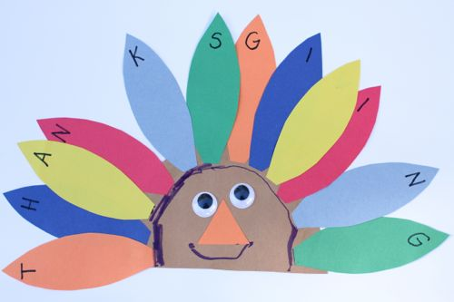 IMG 4083 Alphabet Turkeys:  Match Capital and Lowercase Letters