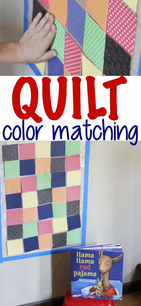 Quilt Color Matching Activity inspired by the book Llama Llama Red Pajama