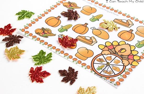 thanksgiving-game-2